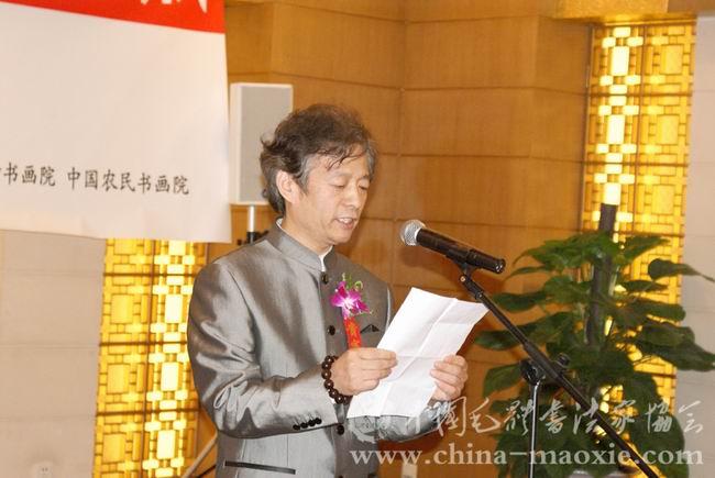 纪念毛泽东同志诞辰120周年暨中国毛体书法家协会副会长李坤泽毛体图片