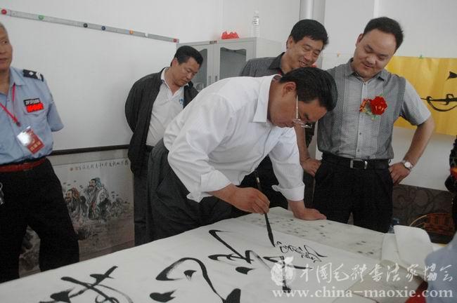 中国毛体书法家协会名誉会长毛小青书写现场图片